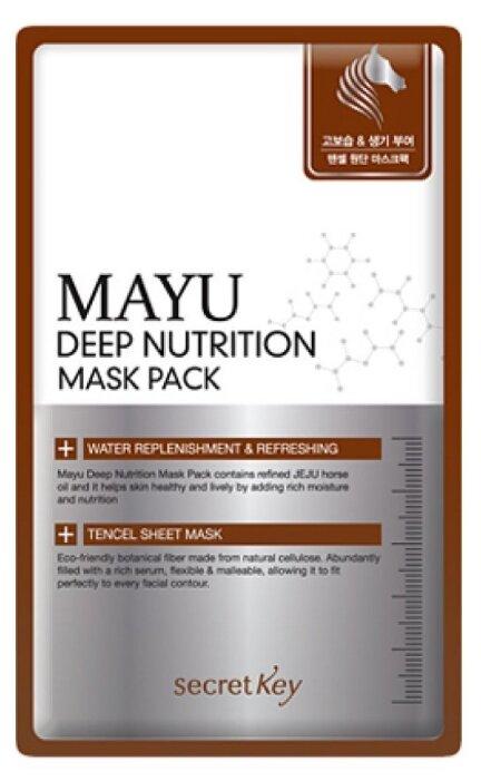 Secret Key Тканевая маска Mayu Deep Nutrition с лошадинным жиром
