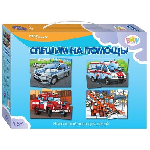 Набор пазлов Step puzzle Baby Step Спешим на помощь! (70124) пазлы step puzzle коврик для сборки пазлов