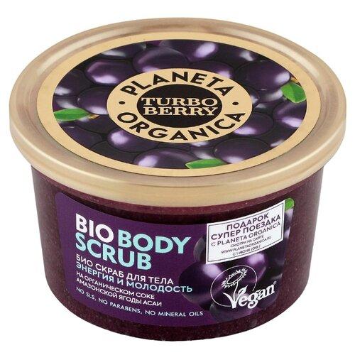Купить Planeta Organica Скраб для тела Turbo berry Энергия и молодость, 350 г