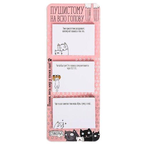 Купить ArtFox набор стикеров на подложке Очаровательные котики Пушистому на всю голову (3860939) розовый/белый, Бумага для заметок