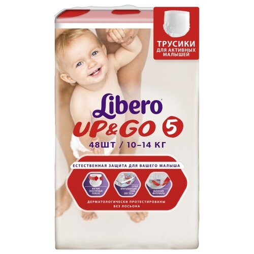 Libero трусики Up & Go 5 (10-14 кг) 48 шт.