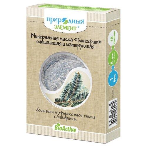 Природный элемент минеральная маска Глинофит очищающая и матирующая Белая глина и эфирное масло пихты с бишофитом, 10 мл, 5 шт.