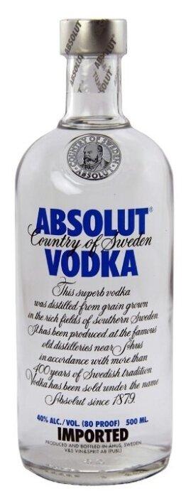 Водка Absolut, 0.5 л