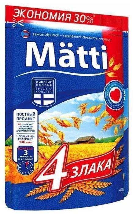 Matti Каша 4 злака быстрого приготовления, 400 г