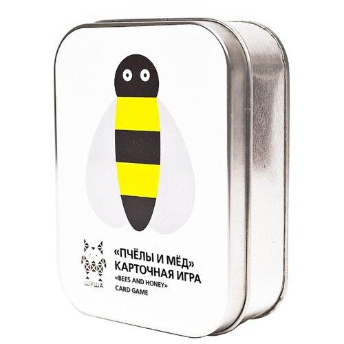 Настольная игра Шуша Пчёлы и мёд шуша shusha старая москва