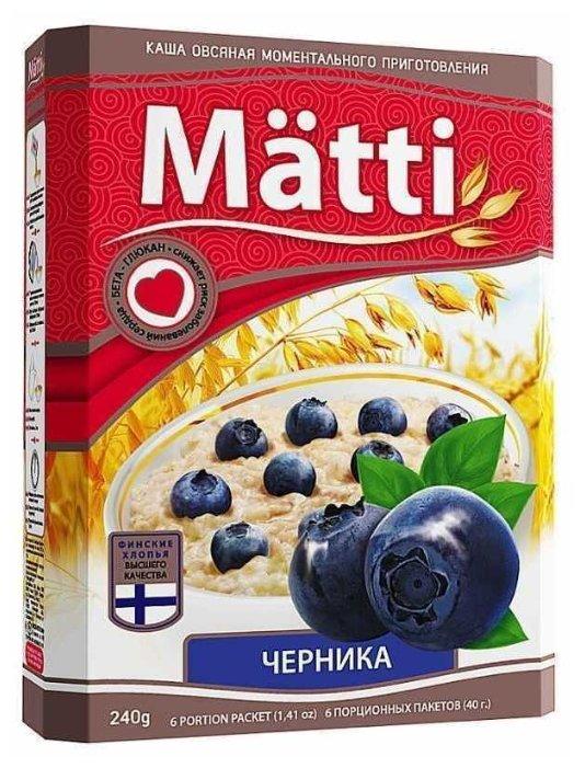 Matti Каша овсяная Черника, порционная (6 шт.)