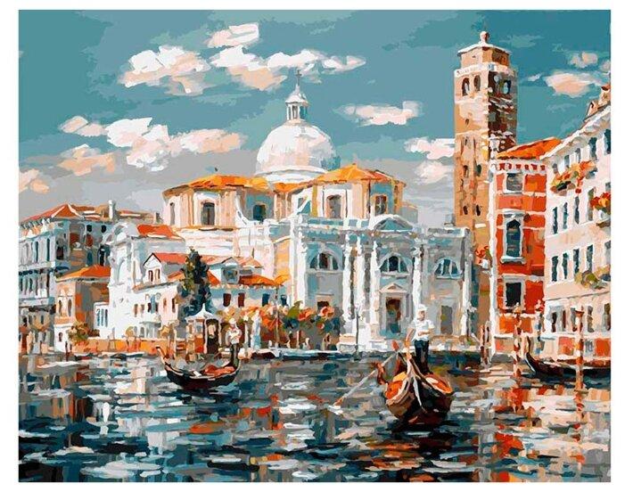 "Белоснежка Картина по номерам ""Венеция. Церковь Сан Джеремия"" 40х50 см (126-AB)"