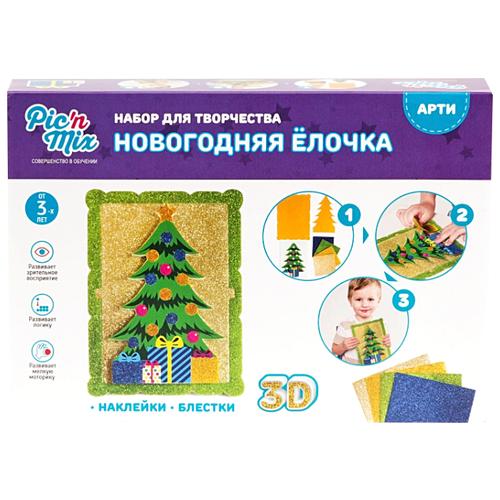 Купить Pic n Mix Набор для творчества Новогодняя ёлочка (119003), Pic'n Mix, Поделки и аппликации