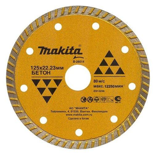 Диск алмазный отрезной 125x22.23 Makita B-28014 1 шт. алмазный диск makita 150х22 2мм economy b 28101