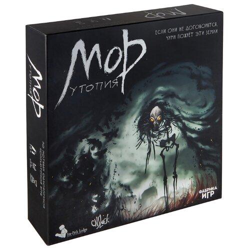 Настольная игра Фабрика игр Мор. Утопия