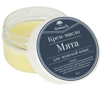 СпивакЪ Крем-масло Мята для мужской кожи 45 г