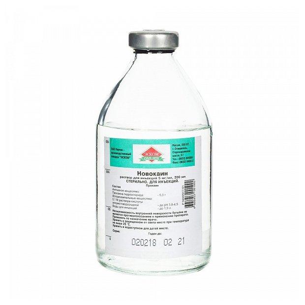 Новокаин р-р д/ин. 0,5% фл. 200мл