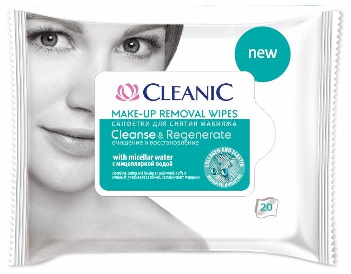 Cleanic салфетки для снятия макияжа Очищение и восстановление с мицеллярной водой