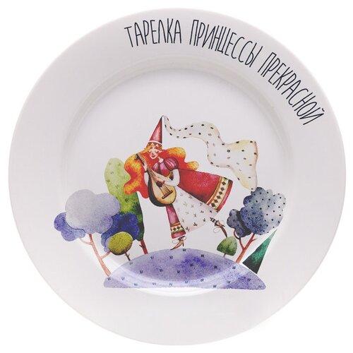 Счастье в мелочах Тарелка детская Тарелка принцессы прекрасной 20 см тарелка 31 см nikko