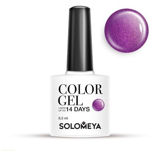 Гель-лак Solomeya Color Gel, 8.5 мл, оттенок Pegasus/Пегас 05 solomeya гель лак color gel тон irish scg054 айриш 8 5 мл