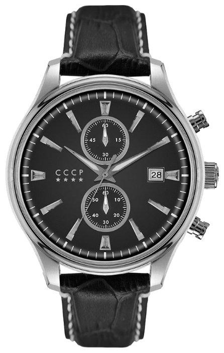 Наручные часы СССР CP-7028-01 — купить по выгодной цене на Яндекс.Маркете