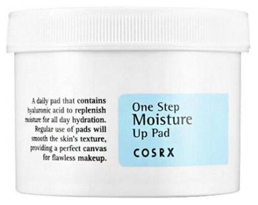 COSRX диски для лица One Step Moisture