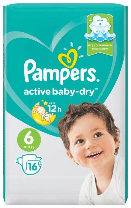 Pampers подгузники Active Baby-Dry 6 (13-18 кг) 16 шт.