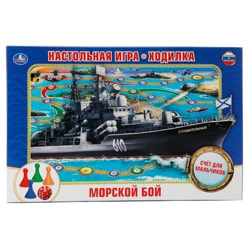 Купить Настольная игра Умка Морской бой, Настольные игры