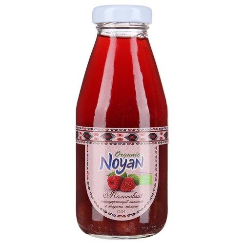 Напиток сокосодержащий Noyan органический Малина, 0.33 л