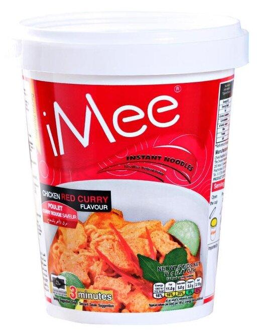 IMee Лапша со вкусом курицы с красным карри 70 г
