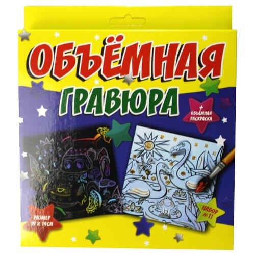 Купить Гравюра Ракета Машинка+фламинго (Р-2206) цветная основа, Гравюры