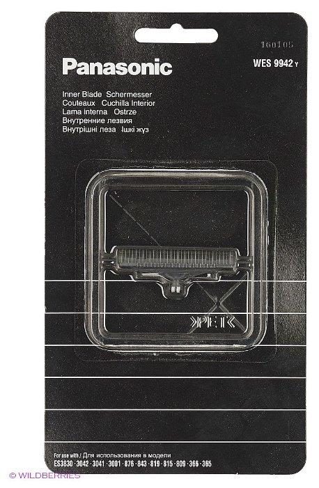 Нож Panasonic WES9942Y1361
