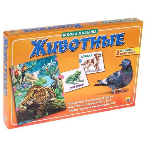 Купить Настольная игра Рыжий кот Школа малыша Животные ИН-8138, Настольные игры
