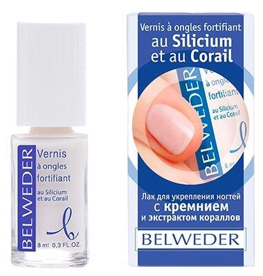Лак Belweder для укрепления с кремнием и экстрактом кораллов , 8 мл