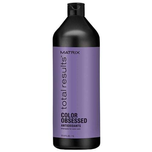 Matrix шампунь Total Results Color Obsessed antioxidants 1000 мл шампунь color obsessed matrix