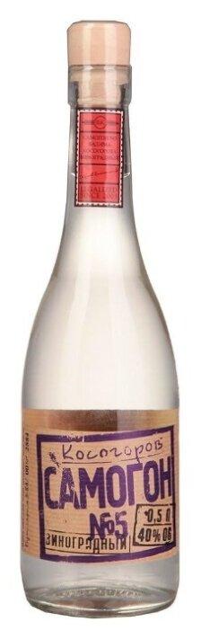 Косогоров самогон №5 виноградный, 0.5 л