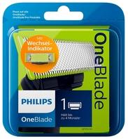 Сменное лезвие Philips QP210