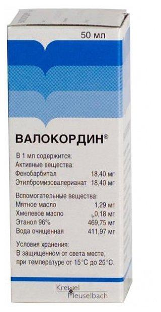 Валокордин капли 50мл