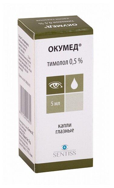 Окумед капли гл. 0.5% фл.-капельница 5 мл — купить по выгодной цене на Яндекс.Маркете
