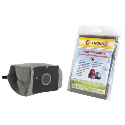 Ozone Многоразовый мешок MX-08 1 шт. мешок ozone xt 5031