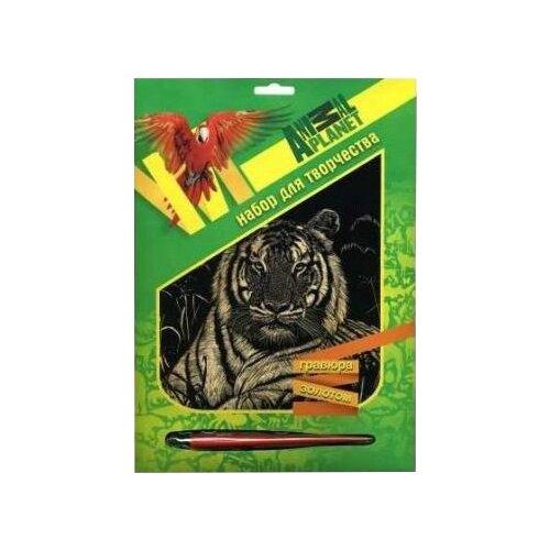 Купить Гравюра Action! ANIMAL PLANET Тигр и жираф (AP-FD080105) золотистая основа, Гравюры