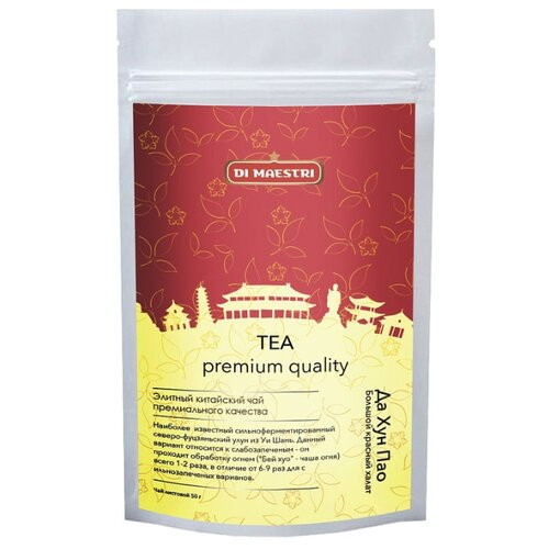 Чай улун Di Maestri Да Хун Пао Большой красный халат, 50 г