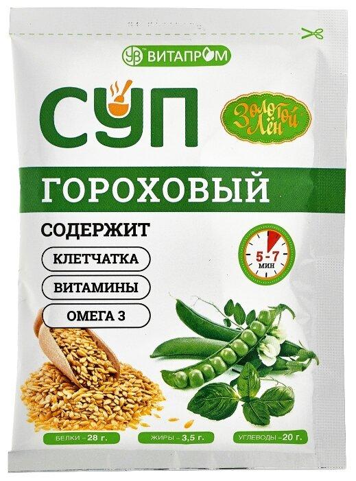 ВИТАПРОМ Суп гороховый 20 г