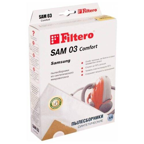 Filtero Мешки-пылесборники SAM 03 Comfort 4 шт.
