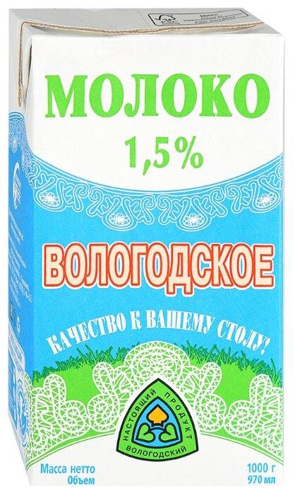Молоко Северное молоко Вологодское ультрапастеризованное 1.5%, 970 мл