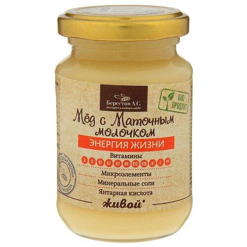 Мед Берестов А.С. Живой мед Энергия жизни с пчелиным маточным молочком 240 гМед и продукты пчеловодства<br>