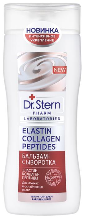 Dr. Stern Бальзам-сыворотка для волос
