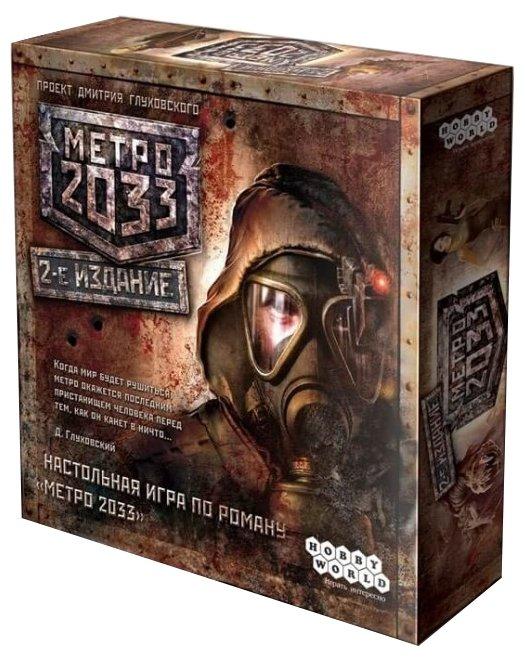 Настольная игра HOBBY WORLD Метро 2033 — купить по выгодной цене на Яндекс.Маркете