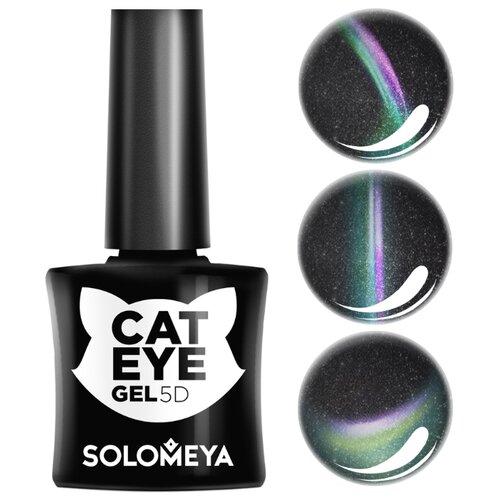 Гель-лак Solomeya Кошачий глаз, 5 мл, оттенок Сфинкс 3 solomeya гель лак color gel тон irish scg054 айриш 8 5 мл