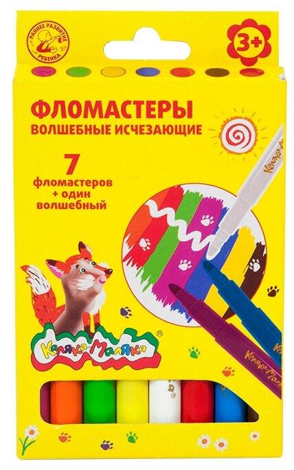 Каляка-Маляка Фломастеры исчезающие 8 шт. (ФИКМ08) — купить по выгодной цене на Яндекс.Маркете