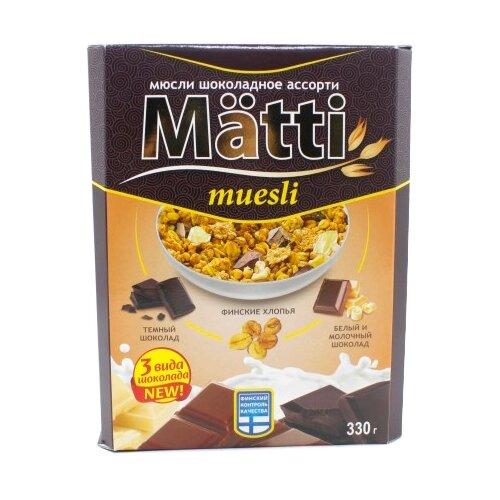 Мюсли Matti хлопья и шарики шоколадное ассорти, коробка, 330 гГотовые завтраки, мюсли, гранола<br>