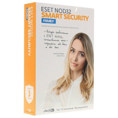 Антивирус ESET NOD32 Smart Security Family коробочная версия коробочная версия 12 3 шт. русский