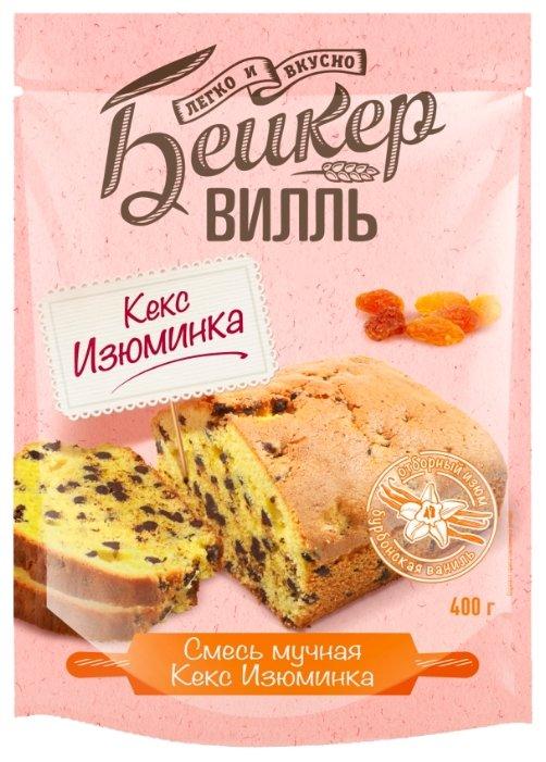 БейкерВИЛЛЬ Смесь мучная «Кекс Изюминка», 0.4 кг