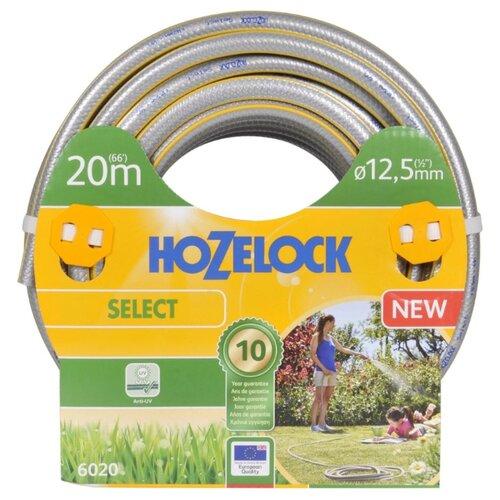 "Шланг HOZELOCK Select 1/2"" 20 метров серый/желтый"
