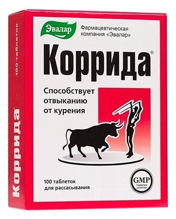 Коррида таб. 530 мг №100